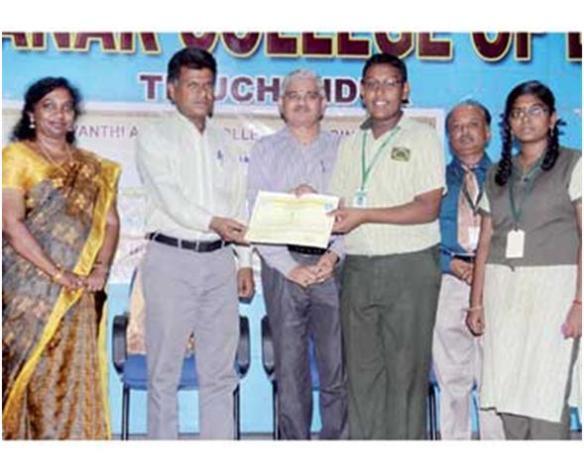 sivanthi-aditanar-college