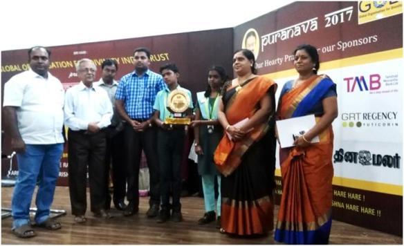 Puranava1