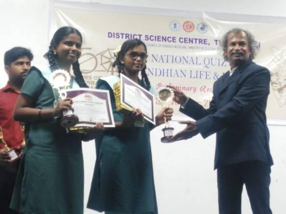 Gandhian Quiz - I Prize