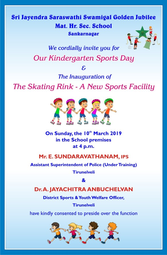 Sports Day Invitation