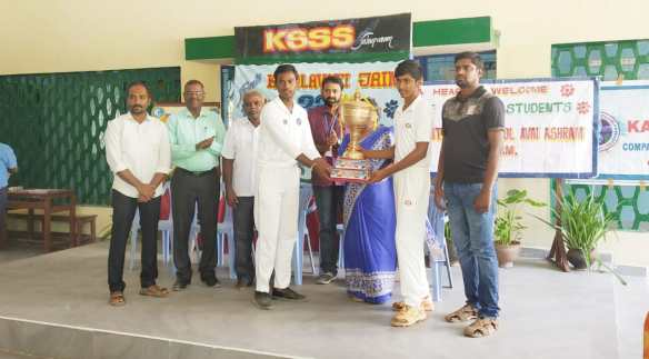 Cricket - Kamalavathy Memorial Trophy